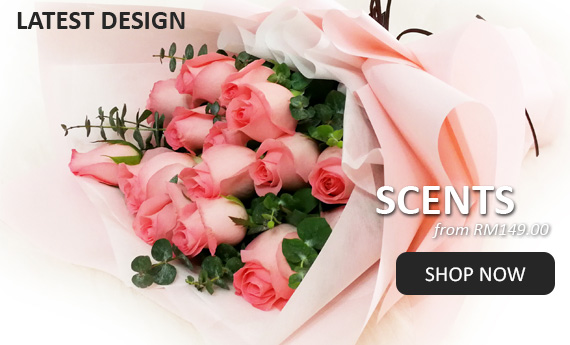 Our Latest Design | Send Flowers Today
