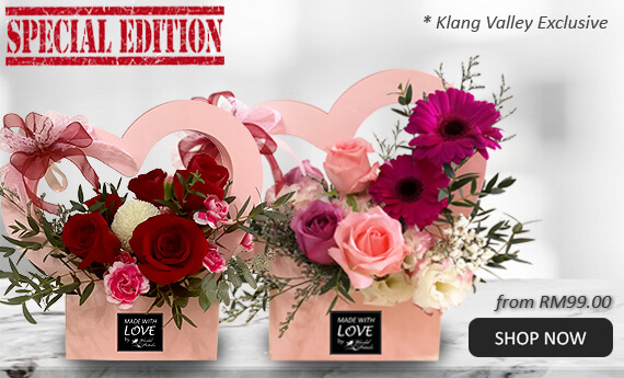 Love Flower Box | Send Flowers and Arrangements for your love ones across