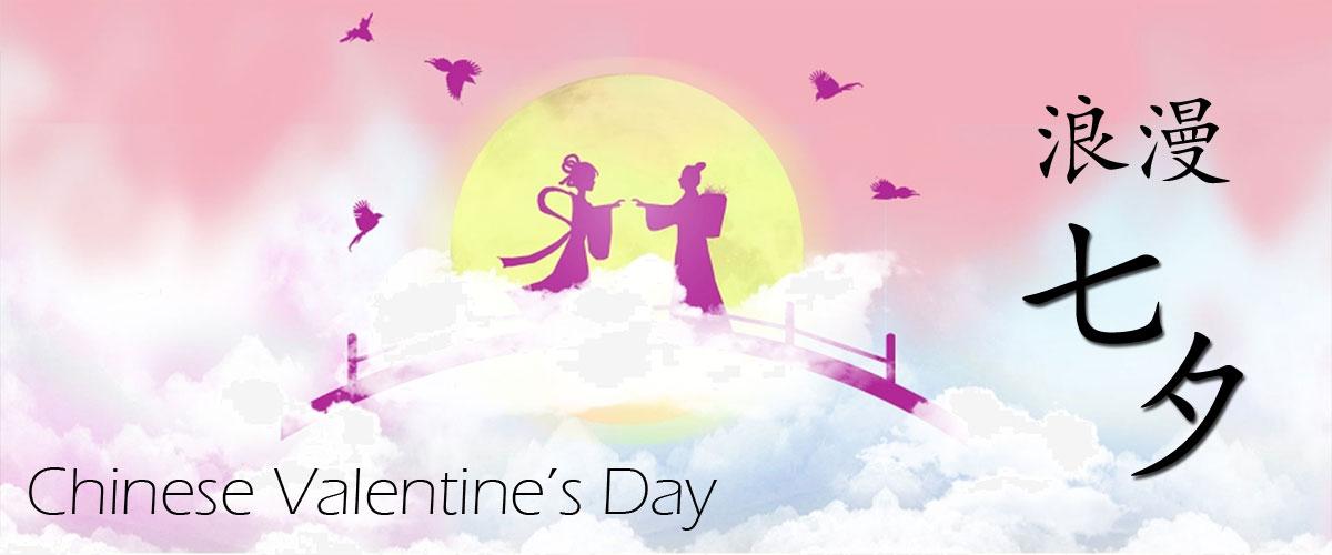 Qixi Festival - Chinese Valentine Flowers