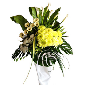 Deep Remembrance
