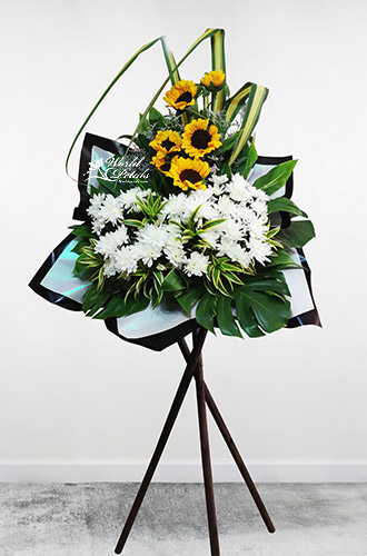 Heart Sentiment - Condolence / Funeral Stand